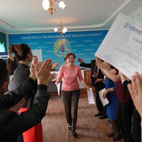 Программа «Развитие через региональное сотрудничество»
